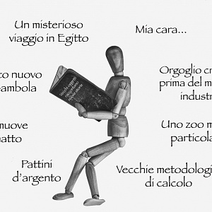 Ombrianello 2014